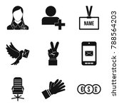 dialog icons set. simple set of ... | Shutterstock .eps vector #788564203