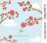 chinese new year  chinese... | Shutterstock .eps vector #788635873