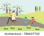 spring landscape. image of... | Shutterstock .eps vector #788637733