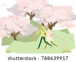 scenery of cherry blossoms. a... | Shutterstock .eps vector #788639917