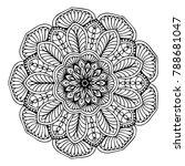 mandalas for coloring book.... | Shutterstock .eps vector #788681047