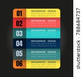 business steb options banner.... | Shutterstock .eps vector #788684737
