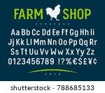 vector handmade font. grunge... | Shutterstock .eps vector #788685133