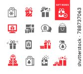 set of gift boxes | Shutterstock .eps vector #788737063