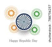 vector illustration of republic ... | Shutterstock .eps vector #788756257