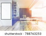 ceo office interior with a... | Shutterstock . vector #788763253