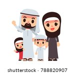 vector illustration of cute... | Shutterstock .eps vector #788820907