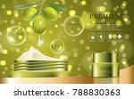 hydrating facial olive oil... | Shutterstock .eps vector #788830363