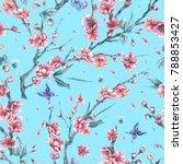 watercolor spring vintage... | Shutterstock . vector #788853427