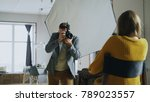 professional photographer... | Shutterstock . vector #789023557