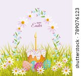 vector easter holiday poster ... | Shutterstock .eps vector #789076123