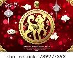 2018 chinese spring festival... | Shutterstock .eps vector #789277393