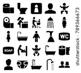 toilet icons. set of 25... | Shutterstock .eps vector #789366673