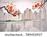 chinese traditional... | Shutterstock . vector #789453937