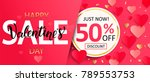 valentines day sale gift card... | Shutterstock .eps vector #789553753