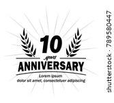 10 years anniversary logo.... | Shutterstock .eps vector #789580447