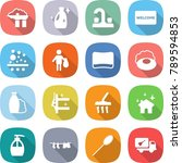 flat vector icon set   factory... | Shutterstock .eps vector #789594853