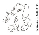 happy golden cartoon puppy.