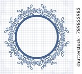 decorative round frame.... | Shutterstock .eps vector #789833983