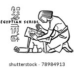 egyptian scribe   retro clipart ...