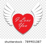 red heart with white wings... | Shutterstock .eps vector #789901387