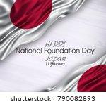 vector illustration of happy... | Shutterstock .eps vector #790082893