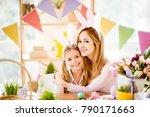 charming  attractive  pretty ... | Shutterstock . vector #790171663