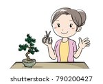 bonsai vector image   woman | Shutterstock .eps vector #790200427