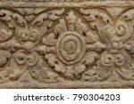 Brick Wall Khmer Cambodia Style