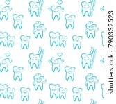 seamless pattern of dentistry... | Shutterstock .eps vector #790332523