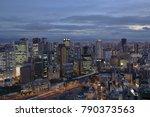 osaka japan   november 28  2017 ... | Shutterstock . vector #790373563