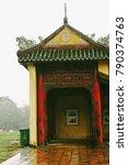 hue  vietnam   10th december... | Shutterstock . vector #790374763
