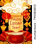 happy lunar year greeting card... | Shutterstock .eps vector #790383853