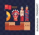 chinese icons. 80s pixel art...   Shutterstock .eps vector #790400497