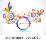 abstract circle exploration