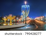 new year's decorations in... | Shutterstock . vector #790428277