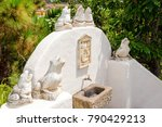 stone frog statues in a... | Shutterstock . vector #790429213