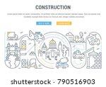 line illustration of... | Shutterstock .eps vector #790516903