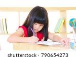 asian girl coloring. education... | Shutterstock . vector #790654273