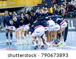 france women handball team... | Shutterstock . vector #790673893