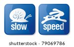 slow and speed download buttons.   Shutterstock .eps vector #79069786