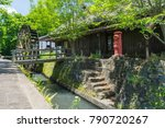 Japanese Waterwheel Shed The...