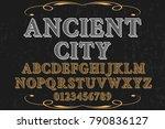 font alphabet script typeface... | Shutterstock .eps vector #790836127