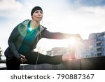 young fit woman looking away... | Shutterstock . vector #790887367