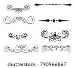 set of decorative flourish... | Shutterstock .eps vector #790966867