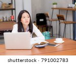 asian young woman working... | Shutterstock . vector #791002783