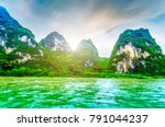 the beautiful rivers and... | Shutterstock . vector #791044237