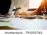 business meeting  business... | Shutterstock . vector #791052763