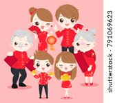 family with chinese new year on ... | Shutterstock .eps vector #791069623