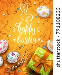vector card with realistic 3d...   Shutterstock .eps vector #791108233